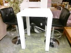 Barbord + 2st stolar